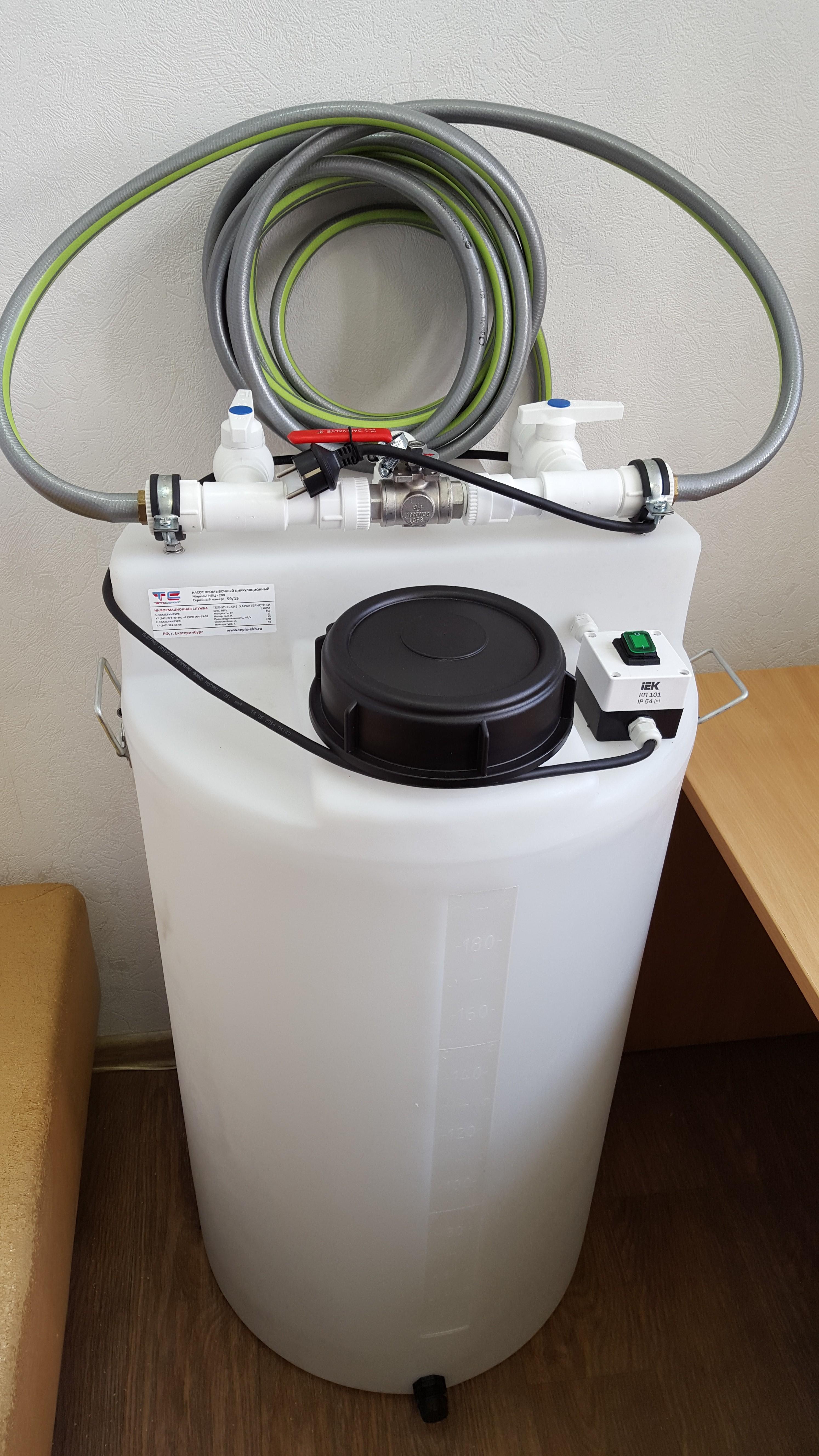 Схема установки для промывки теплообменников
