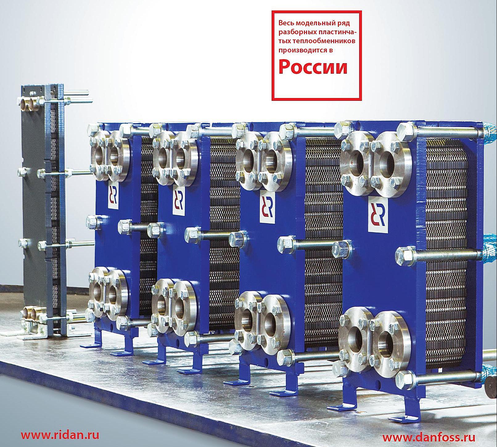 Как рассчитать пластинчатый теплообменник ридан Уплотнения теплообменника Alfa Laval T35-PFD Пушкино