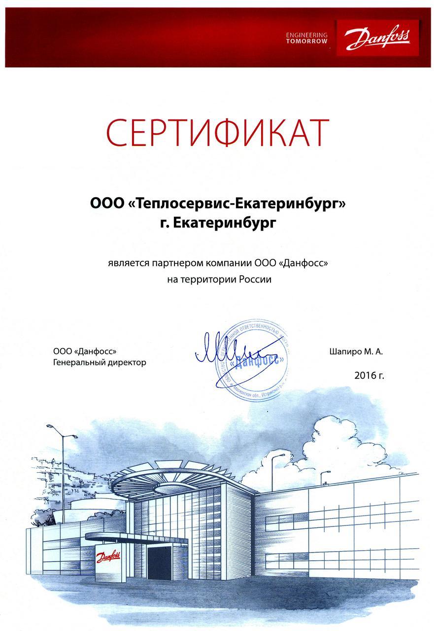 Паяный пластинчатый теплообменник SWEP QN85 Рубцовск