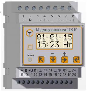 Многофункциональный модуль управления TTR-01